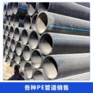 管道工程用各种PE管道销售黑色带蓝线聚乙烯塑料环保给水管/燃气管