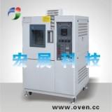 苏州高低温试验机
