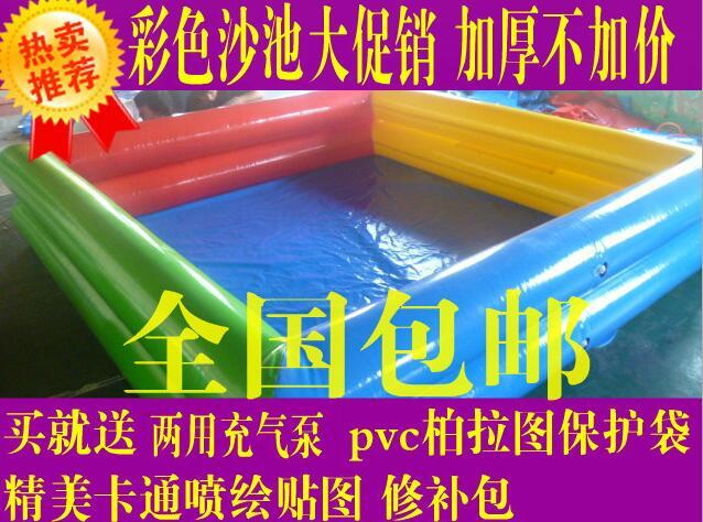 厂家直销儿童双层充气决明子沙池玩具双层海洋球池包邮pvc材质 儿童充气决明子沙池玩具
