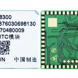 中兴NB模块ZM8300