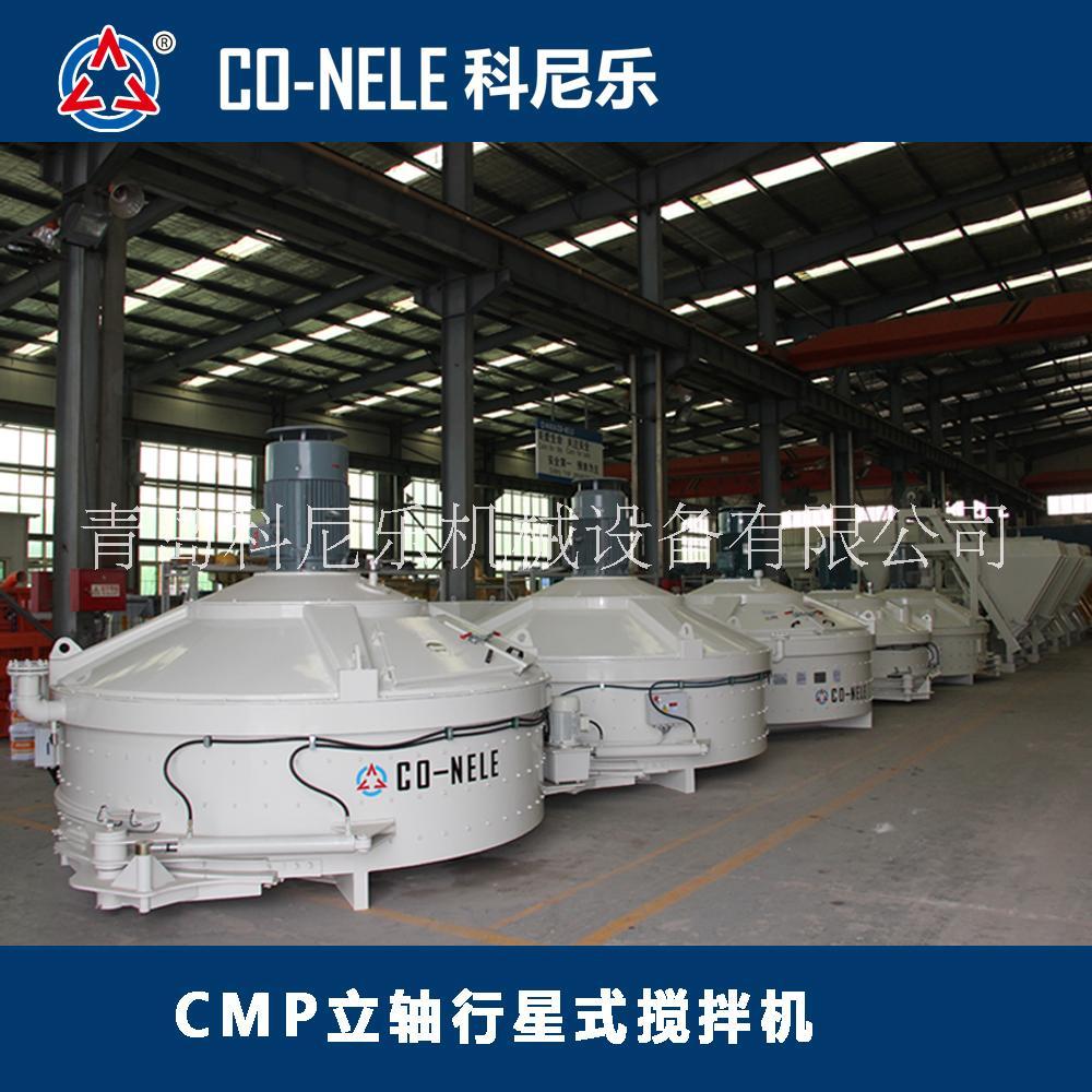 陶粒混凝土搅拌机厂家科尼乐 全球热销 德国技术