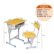 课桌椅儿童学习桌 新疆厂直销实木可升降课桌椅