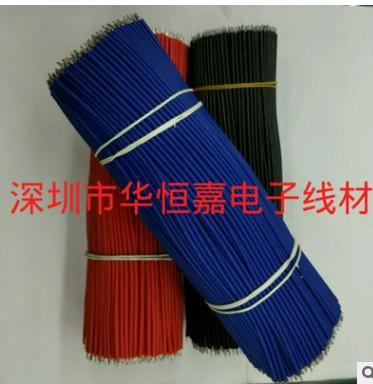 UL3239-26AWG硅胶电子线材 耐高温导线 线束 电线电缆  高压线