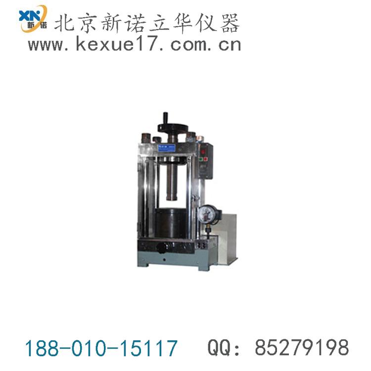 电动粉末压片机、DY-20电动粉末压片机、压力范围0~20吨