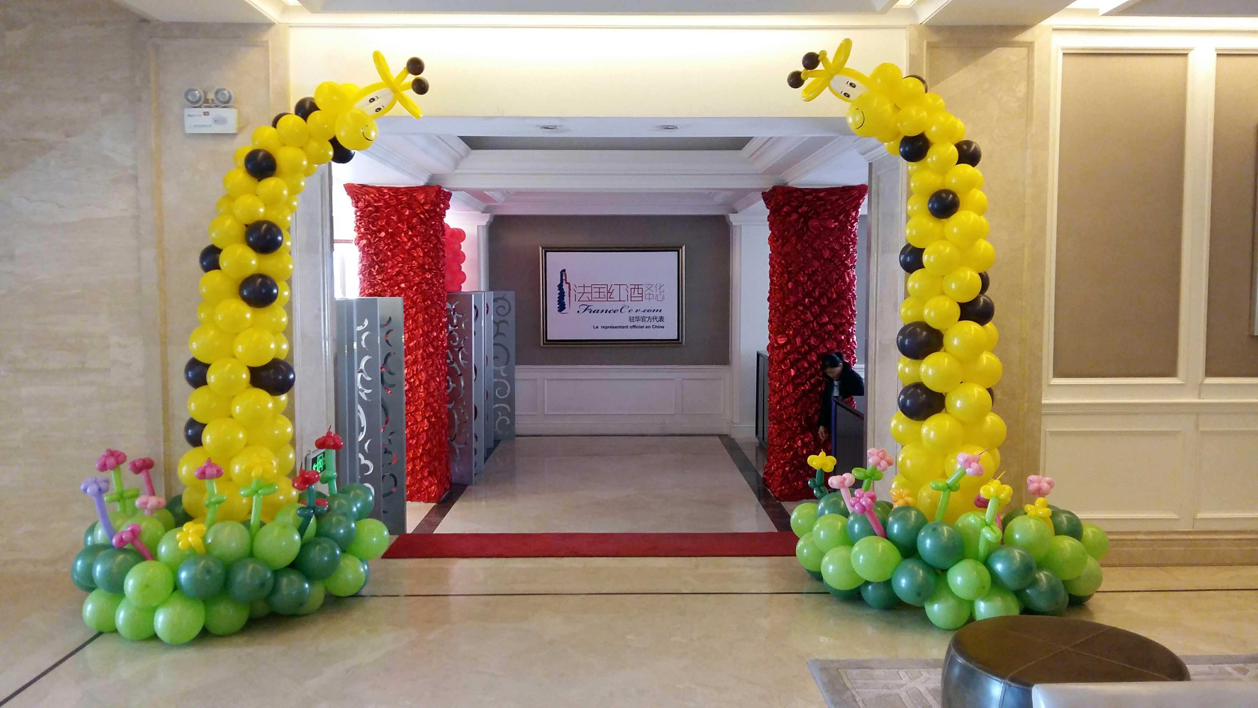 北京公司活动气球布置,年会气球布置,派对气球