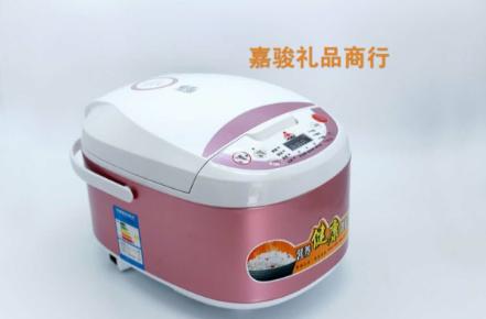 多功能电饭锅 小霸王智能5l电饭煲 蜂窝胆方煲 多功能电饭锅 会销公司