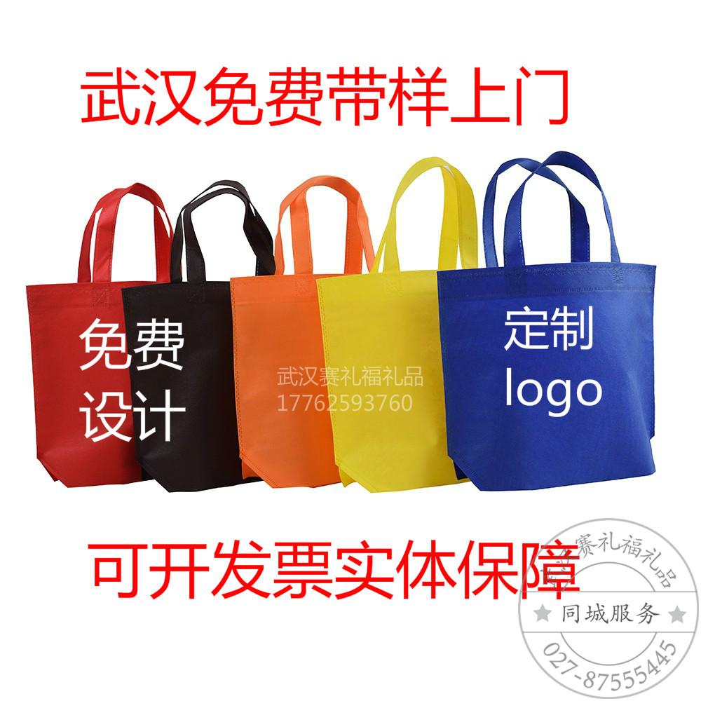 武汉市广告促销礼品商务礼品办公定制品会议礼品