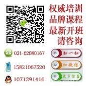 上海高级服装设计培训图片