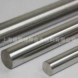Nickel200/N02200/2.4060不锈钢圆钢直供