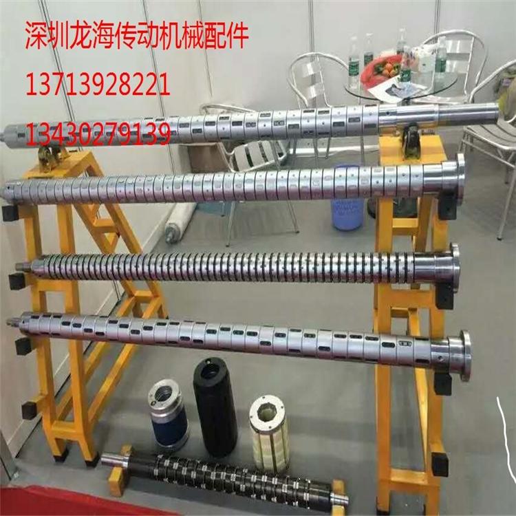 龙海专业订做纸筒机、制袋机、覆膜机、造纸机、无纺布机滑差轴 摩擦轴