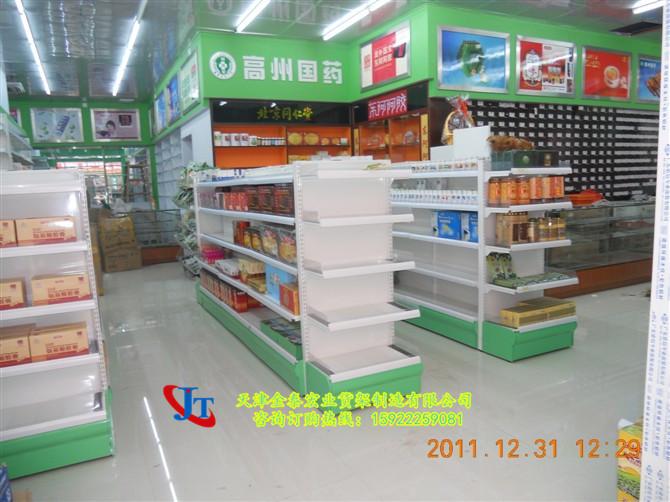 厂家直销定做各类超市货架 钢木超市货架 药店超市货架 烟酒超市货架