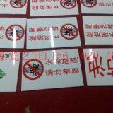 瓷砖地图  土地整理瓷砖标识牌