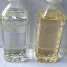 色浆用石蜡 色浆用氯化石蜡 色浆增塑剂  河南厂家 直销