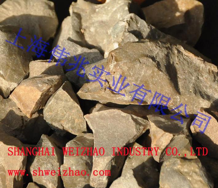 供应铝钙渣钢厂新型去杂质辅料