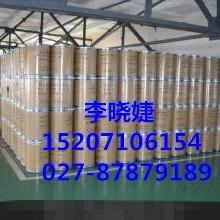 苯菌灵 生产厂家供应