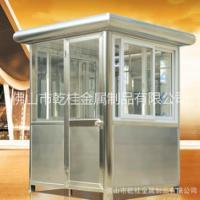 厂家批发不锈钢1200*1500*2300型号岗亭 源头厂家供应 收费岗亭