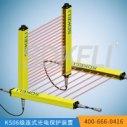 KS06级连式光电保护装置图片
