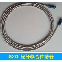 【厂家推荐】光纤耦合传感器|光电耦合器|光纤耦合器|耦合器|北京厂家光纤耦合传感器