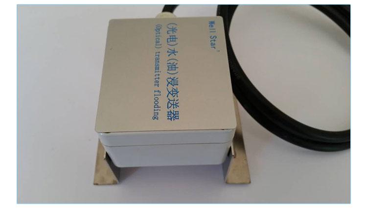光电液浸变送器图片/光电液浸变送器样板图 (4)