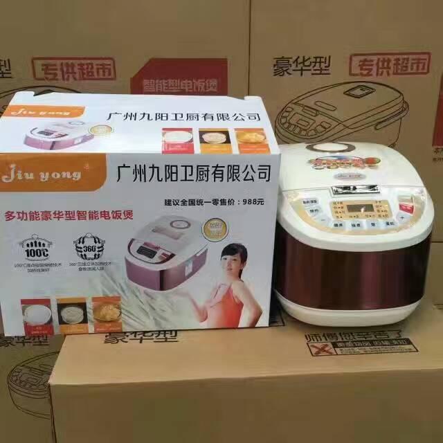 专业生产智能方型预约定时电饭锅 多功能家用电饭煲 马帮热卖产品