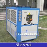 激光冷水机组
