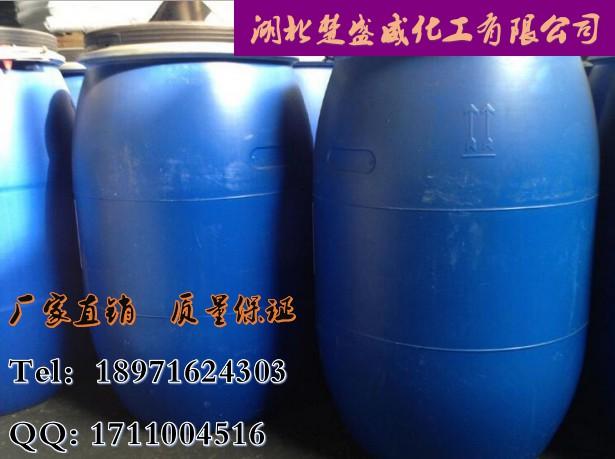 湖北硅烷偶联剂KH-560供应@湖北硅烷偶联剂KH-560厂家