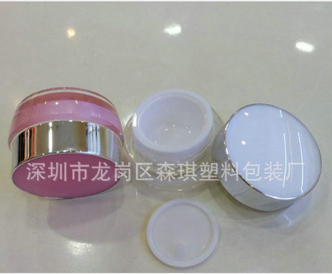 工厂现货10克 圆形镜面膏霜瓶 高档塑料化妆品包材 眼霜瓶 分装瓶