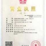 环保油墨,印刷油墨 油墨检测 R环保油墨,印刷油墨 产品检测 REACH检测,化学检测,质检报告