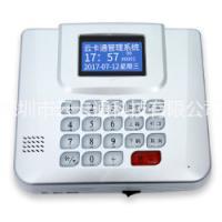 供应云卡通5901 消费机系统 云卡通5901 消费机系统一卡通系统