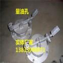 铝合金量油孔DN150 河北人孔生产厂家 烟道除灰孔 清扫孔专业生产厂家