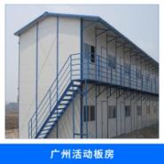 广州活动板房安装图片