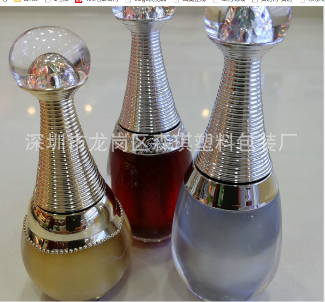 直销10ml亚克力指甲油瓶 毛刷瓶纹绣瓶 美甲瓶分装瓶 化妆品包材