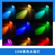 10W黑色水底灯图片