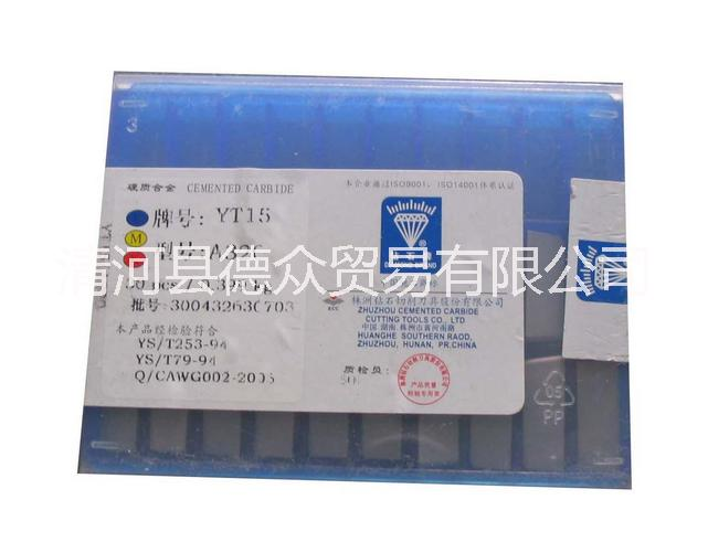 硬质合金焊接刀头YT15 A320