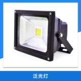 LED投光灯500W户外 防水广东泛光灯工程塔吊灯800W600W400W300W200W