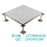 全钢陶瓷防静电通风地板|通风地板|架空地板|防静电地板价格