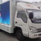 LED车载屏安装厂家 北京LED车载屏安装北京LED车载屏定做