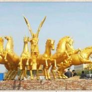 铜马厂图片
