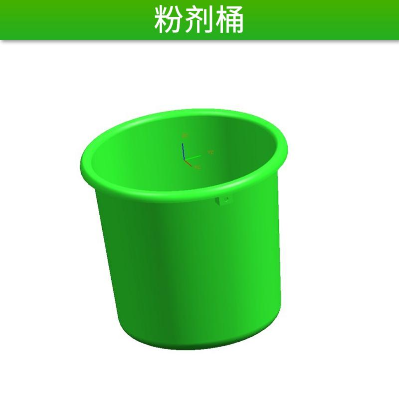 厂家直销20l密封桶涂料桶 20L机油桶 精品500克粉剂桶批发