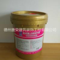 北京清水混凝土涂料厂家 清水混凝土漆生产公司 北京清水混凝土涂料厂家