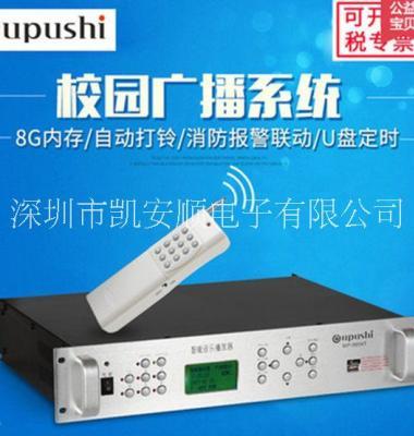欧普仕MP-9904T定时播放器图片/欧普仕MP-9904T定时播放器样板图 (1)