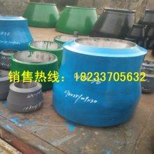 广东厂家直销合金大小头 碳钢大小头批发 偏心大小头价格批发