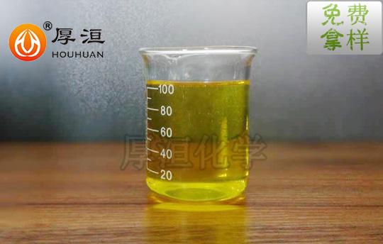 供应超分散剂,厚洹 HD2021水性超分散剂厂家生产,价格优惠,品质保证