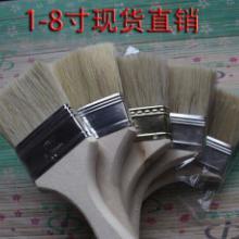 油漆玻璃钢工具刷3寸4寸加厚羊毛刷  猪毛木柄油漆刷安徽毛刷定制图片
