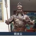 铸铜关公价格 铸铜关公厂家 1.5米铜关公价格 2米铜关公