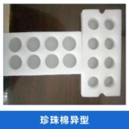 珍珠棉异型图片
