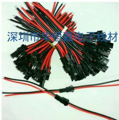 SM公母端子线1015 电子线 端子线 15CM 天花灯专用 LED端子线