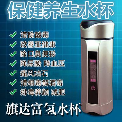 供应 富氢水杯-电解水杯-水素水杯厂家直销