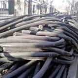 电线电缆回收 高价回收电线电缆 电线电缆回收公司