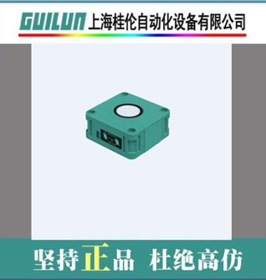 超声波传感器图片/超声波传感器样板图 (2)
